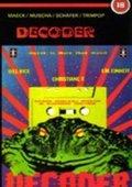 Decoder 海报