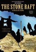 The Stone Raft 海报