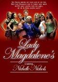 Lady Magdalene's 海报