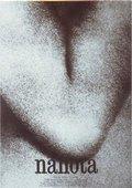 Nudity 海报