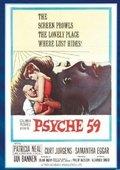 Psyche 59 海报