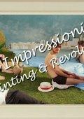 BBC:印象派 绘画与革命