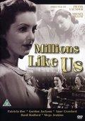 Millions Like Us 海报