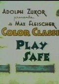 Play Safe 海报