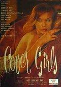 Cover Girls 海报