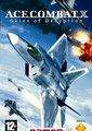皇牌空战X:诡影苍穹