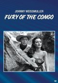 Fury of the Congo 海报