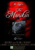The Manikin 海报