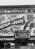 Design for Death 海报