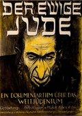 永恒的犹太人 海报
