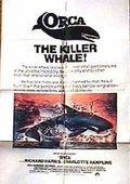 杀人鲸 海报