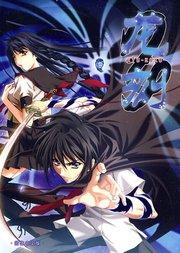 龙刻(ryukoku) - 游戏图片 | 图片下载 | 游戏壁纸