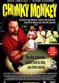 Chunky Monkey 海报
