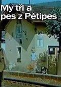 My tri a pes z Petipes 海报