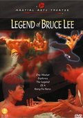 The Legend of Bruce Lee 海报