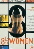 八又二分一女人 海报