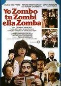 Io zombo, tu zombi, lei zomba 海报