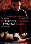 人类合约 海报