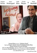 Helping Hand 海报