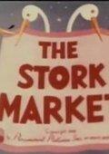 The Stork Market 海报