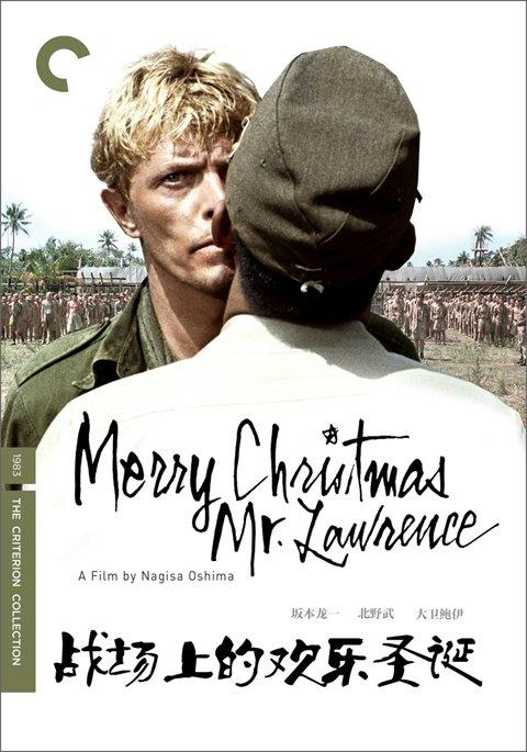【残酷与纯洁,生命永远无法选择的宿命之《Merry Christmas,Mr. Lawrence》】