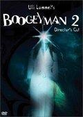 Boogeyman II 海报