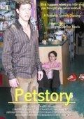 Petstory 海报