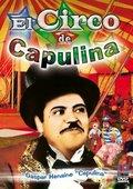 El circo de Capulina 海报