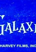 Galaxia 海报