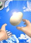 抓蛋蛋 海报