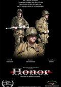 Honor 海报