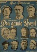 Den gamle præst 海报