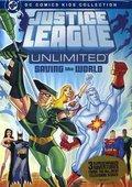 超人正义联盟 第3季