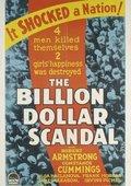 Billion Dollar Scandal 海报