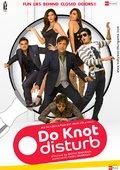 Do Knot Disturb 海报
