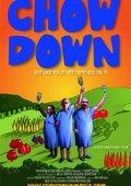 Chow Down 海报