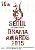 第10届首尔国际电视节 海报