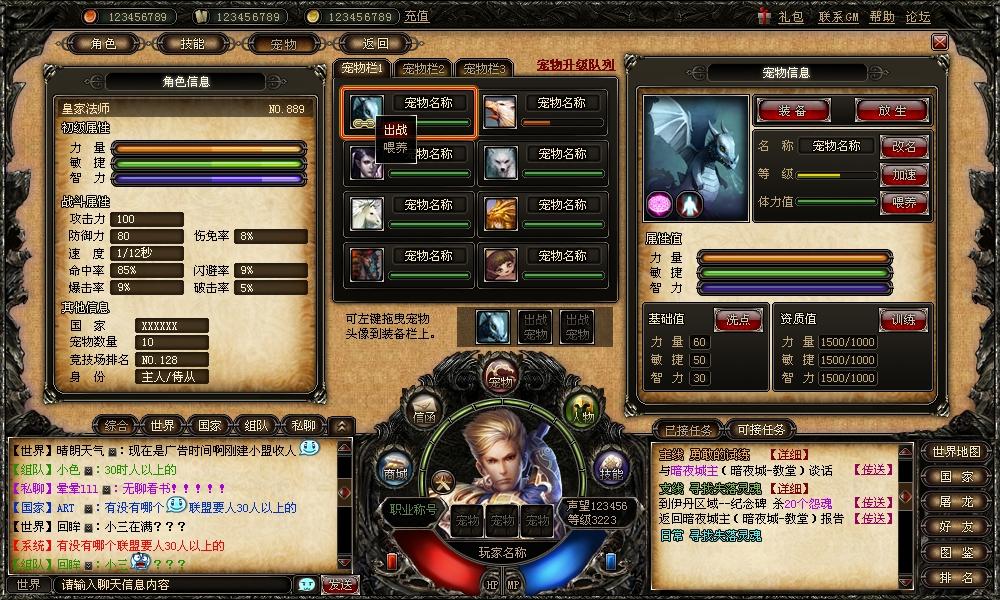 魔塔世界 - 游戏图片  