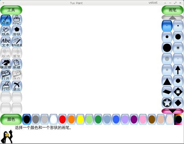 《兒童學畫畫軟件下載》