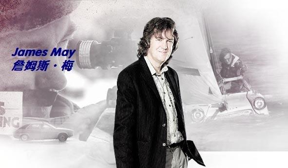 世界上最棒的汽车节目Top Gear 第十四季全   新增第十一季全   第二季持续更新中