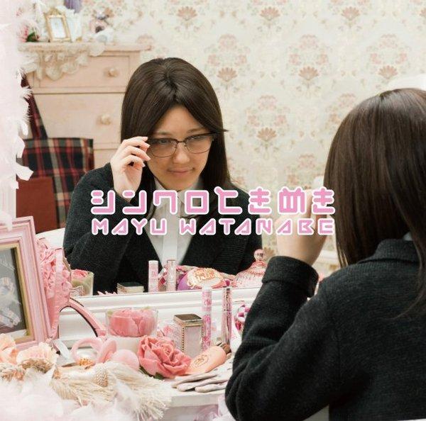 ...板野友美、岩佐美�Dに�Aき4人目.自身初の主演ドラマの主题...
