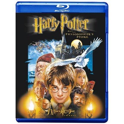 哈利波特与魔法石 Harry Potter and the Sorcerer s Stone