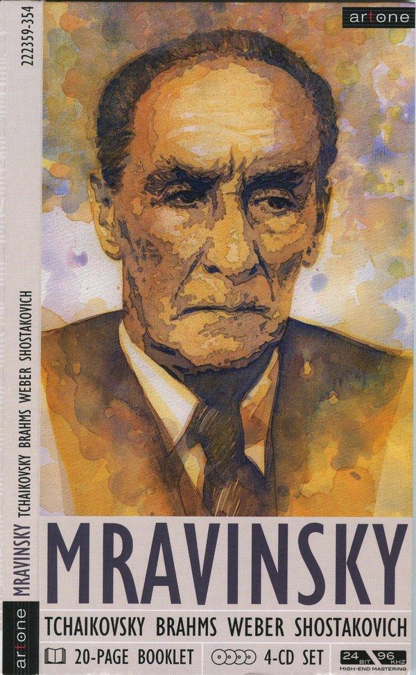Mravinsky amp LePO 肖斯塔科维奇第5交响曲 Shostakovich