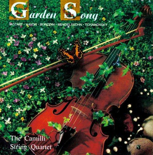 卡米利弦乐四重奏