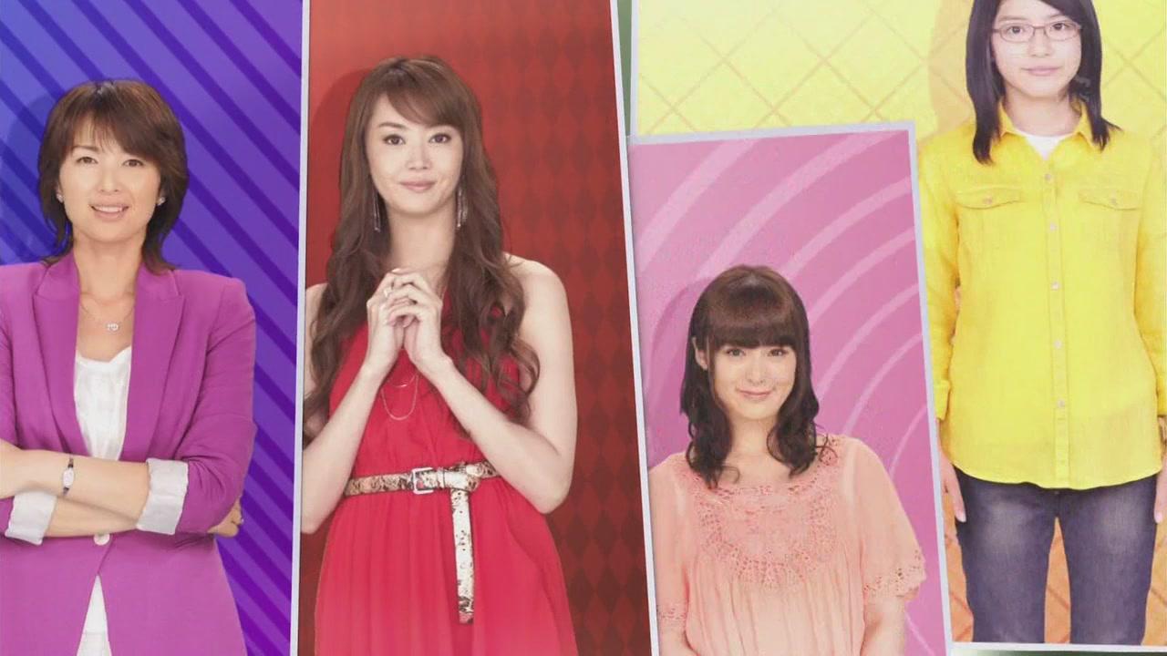 电视剧图片; 超拽姐妹霸气头像2013图片展示; 华和家的四姐妹(华和