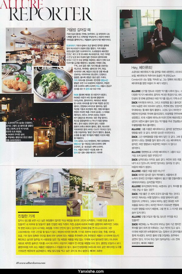 《《allure》ol时尚系列韩文杂志--每月闪电更新》(allure)更新至2012