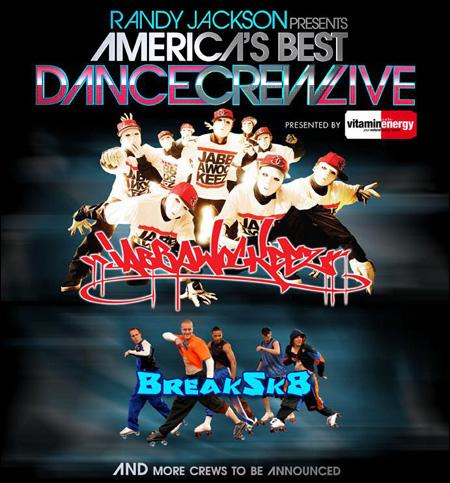 中国街舞大赛冠军_KOD国际街舞大赛冠军舞团登《中国梦想秀》