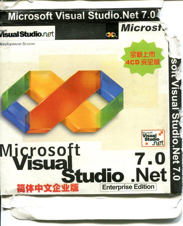 Visual Studio net 7 0 2002  简体中文企业版
