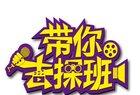 QQ图片20150729215636.png
