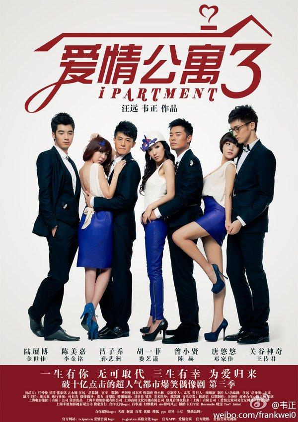 爱情公寓3高清在线观看 - 最新喜剧电影 -卓.